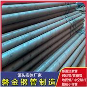 厂家现货 隧道支护钢花管48*3.25 定尺6米 源头工厂