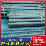 隧道大管棚 108-299热轧无缝钢花管 加工钢管内外丝扣尖头打孔