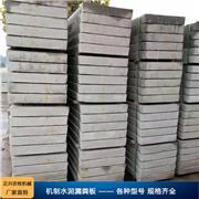 钢筋混凝土漏粪板厂家 水泥漏粪板 猪用2.2米长机制板 结实耐用