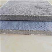 厂家销售水泥毯 生态固化水泥毯 防水泥毯