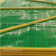 米字型爬架网价格 镀锌冲孔爬架网 安平县爬架网现货 爬架网生产厂家