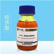 江苏梦得镀铜中间体 电镀助剂 A剂酸铜染料 提供酸铜配方