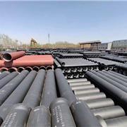 球墨铸铁管dn200厂家直销,鑫盛铸造生产和销售球墨铸铁管及配件、柔性铸铁排水管、球墨铸铁