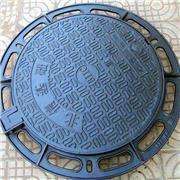 宁夏球墨铸铁管dn80-1600mm厂家直销,鑫盛铸造生产和销售球墨铸铁管及配件、柔性 铸