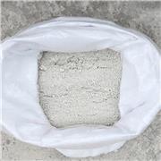梧州梧桐膨胀剂价格  提高混凝土抗渗防裂 欢迎致电咨询