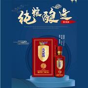 酱香型白酒    酱8   500ml装 酱香突出 回味悠长 价格实惠 厂家直销