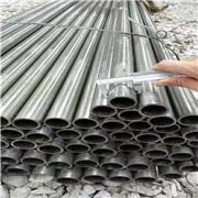 孟达销售 小口径精密钢管 精拉钢管 冷拔精密钢管