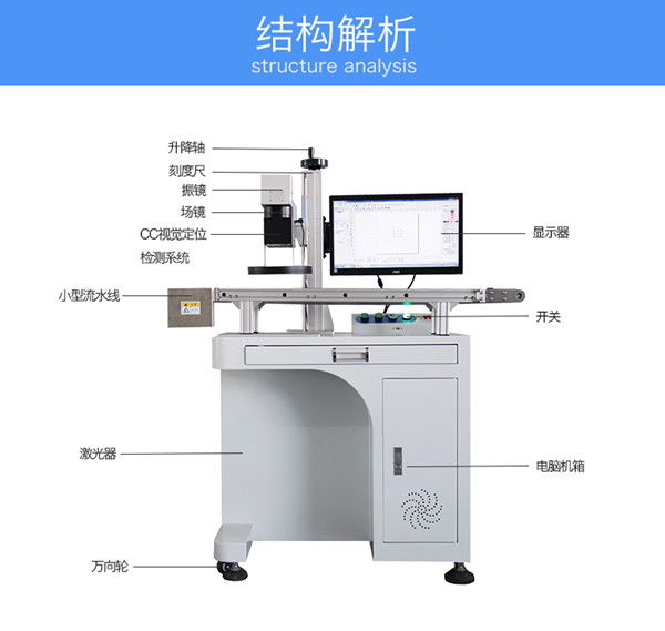 蚌埠光纤激光打标机 激光打标机销售