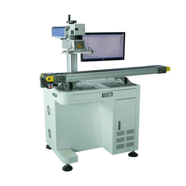 海口光纤激光打标机 激光打标机销售