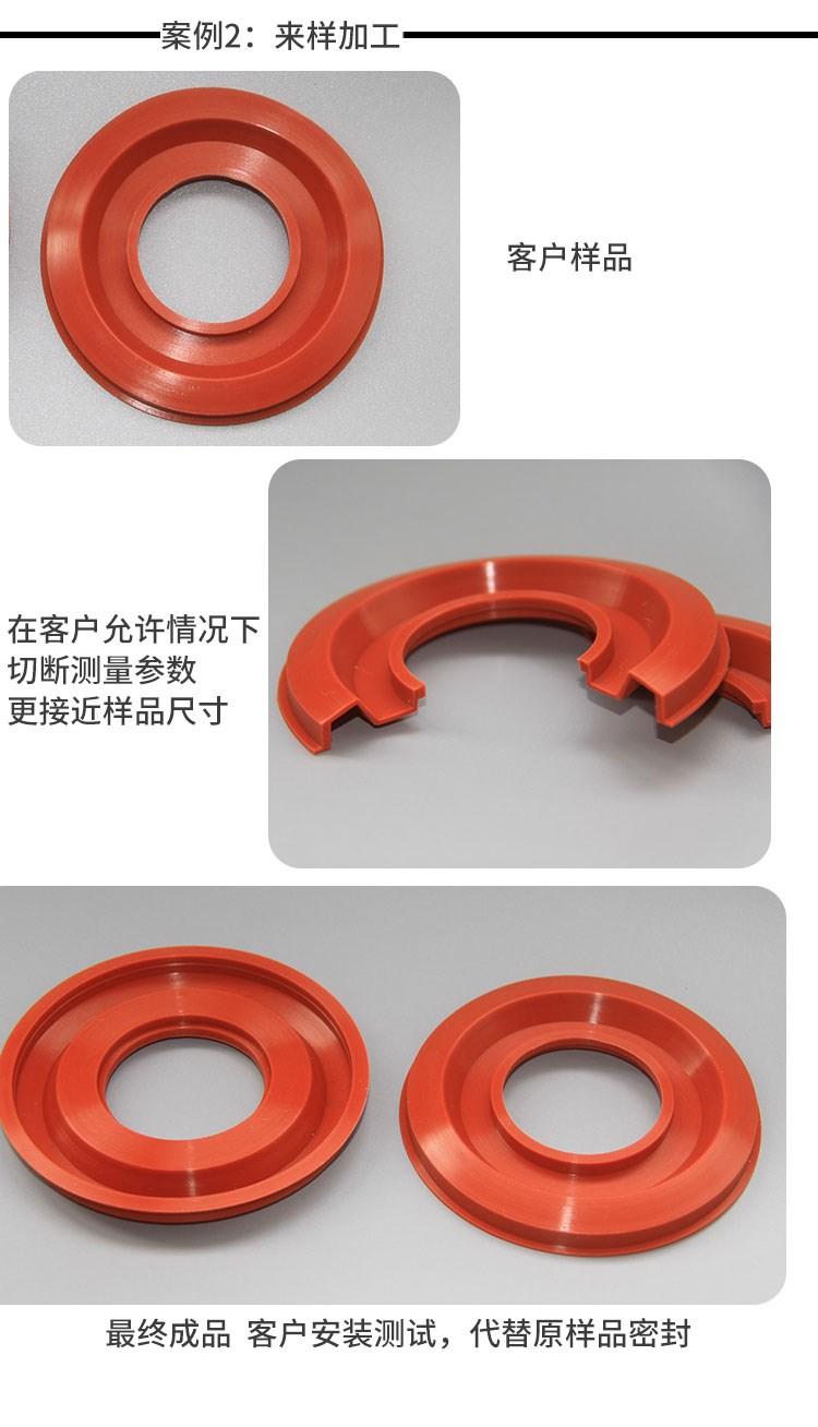 橡胶定制内容2.jpg