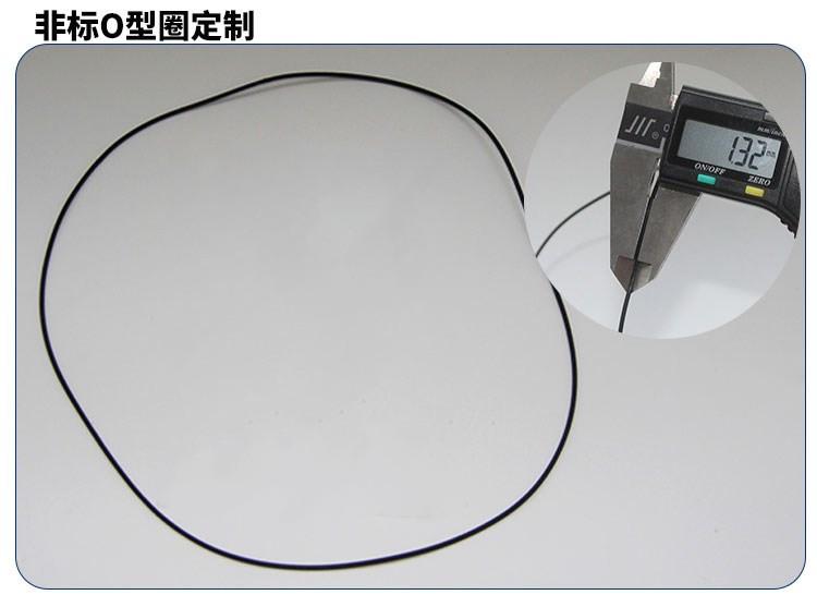 橡胶杂件8.jpg