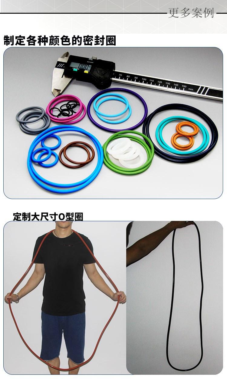 橡胶杂件7.jpg