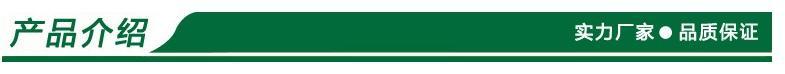 南箭  除虫脲   CAS:35367-38-5    厂家直销 现货供应示例图2